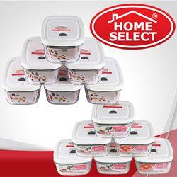 Bộ hộp thủy tinh chịu nhiệt Home Select One Lock ( 12+6) - Tặng 3 dao CS