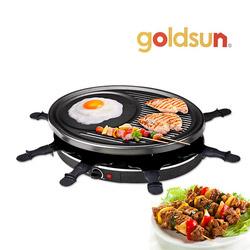 Bếp nướng điện 2 tầng Goldsun