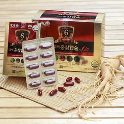 02 hộp(240 viên) hồng sâm viên 6 năm tuổi Chong Kun Dang +  01 Hộp trà sâm (50 gói/hộp) + 01 gói kẹo sâm 200gr