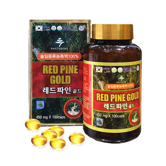 GHN_01 hôp (100 viên) Tinh Dầu Thông Đỏ Hàn Quốc + 01 hộp (100 gói) Trà sâm Hàn Quốc