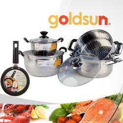 Bộ nồi xửng inox 3 đáy + 1 chảo Goldsun ( tặng nồi cơm điện 1,8L Goldsun CP1)