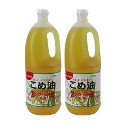 Lập Sơn_2 chai dầu gạo Nhật Bản Tsuno nguyên chất 1500g + 01 bộ dụng cụ cắt rau quả