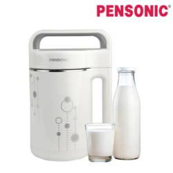 Máy xay nấu đa năng 2 lớp Pensonic