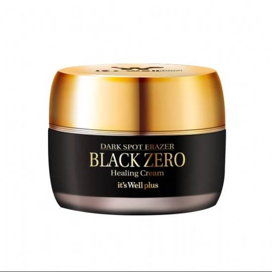Kem dưỡng xóa thâm nám Black zero