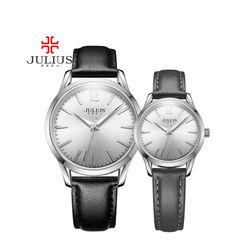 Đồng hồ cặp JULIUS Hàn Quốc chính hãng JU1207 (Đen mặt trắng)