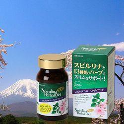 GHN_1 hộp Tảo Giảm Cân Spirulina Herbal Diet 300 viên + 15 gói Tảo Beauty (10 viên/gói)_LIVE