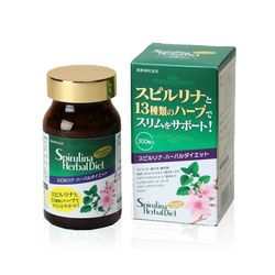 1 hộp Tảo Giảm Cân Spirulina Herbal Diet 300 viên + 15 gói Tảo Beauty_LIVE