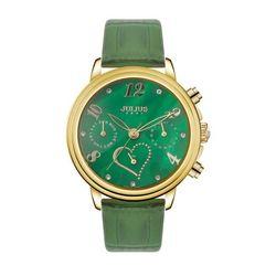 Đồng hồ nữ Julius xanh lá năng động JA-844