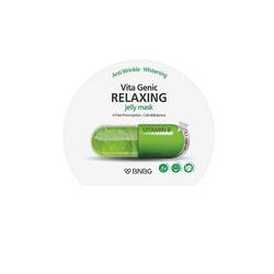 BANOBAGI-Mặt nạ cứu tinh cho làn da- Banobagi Vita Genic Jelly Mask (Vitamin B) 30ml (1box/10pcs)