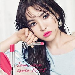 Son Serum màu đỏ sắc hồng nhạt Laneige Serum Intense Lipstick LR05