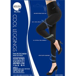Combo Mizline legging (2 quần cool  & 2 quần Hip-up)