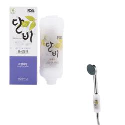 Lọc nước Danvi khử Clo,tạp chất và dưỡng da hương hoa Lavender
