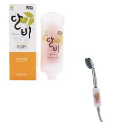 Lọc nước Danvi khử Clo,tạp chất và dưỡng da hương hoa Lan