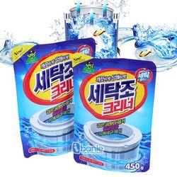Bột vệ sinh lồng giặt Sandokkaebi xuất xứ Hàn Quốc mua 5 tặng 1