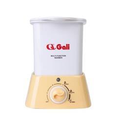 Máy hâm sữa Gali GL-9001 80W (Be)