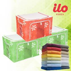 Bộ 3 tủ vải di động Ilo(1 móc tròn+ bộ dao Rotel 3 món)