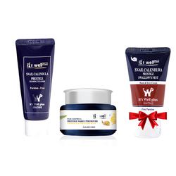 Bộ 2 Sản Phẩm tẩy trang làm sạch da: Kem tẩy trang mát xa + Sữa rửa mặt Ốc sên It's well