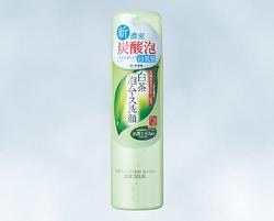 ROHTO-SHIROCHASOU Combo 2 srm tinh chất trà trắng tặng 1 bánh xà phòng tinh chất trà trắng