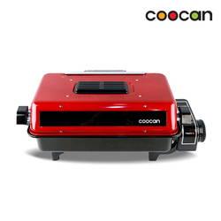 Vỉ nướng điện 2 mặt Coocan grill