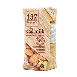 [GN] 09 hộp sữa hạnh nhân (mật hoa dừa)+ 09 hột sữa óc chó (tặng1 hộp big sheet+ 4 gói season Laver)