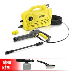 [Karcher] Máy phun rửa áp lực cao K2 Classic + Bộ đầu chà xịt
