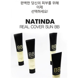Kem nền che khuyết điểm BB cream Natinda Real Magic Cover Sun BB Cream 50g