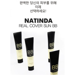 Natinda_Kem nền Real Magic Cover Sun BB Cream (50g)